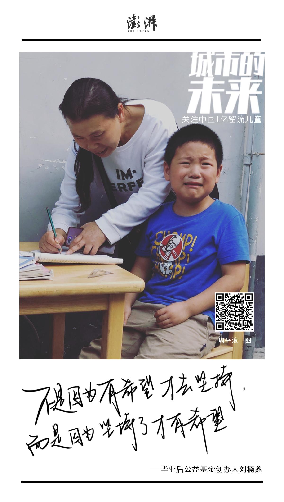 万博max官网地址新闻 王煜 制图