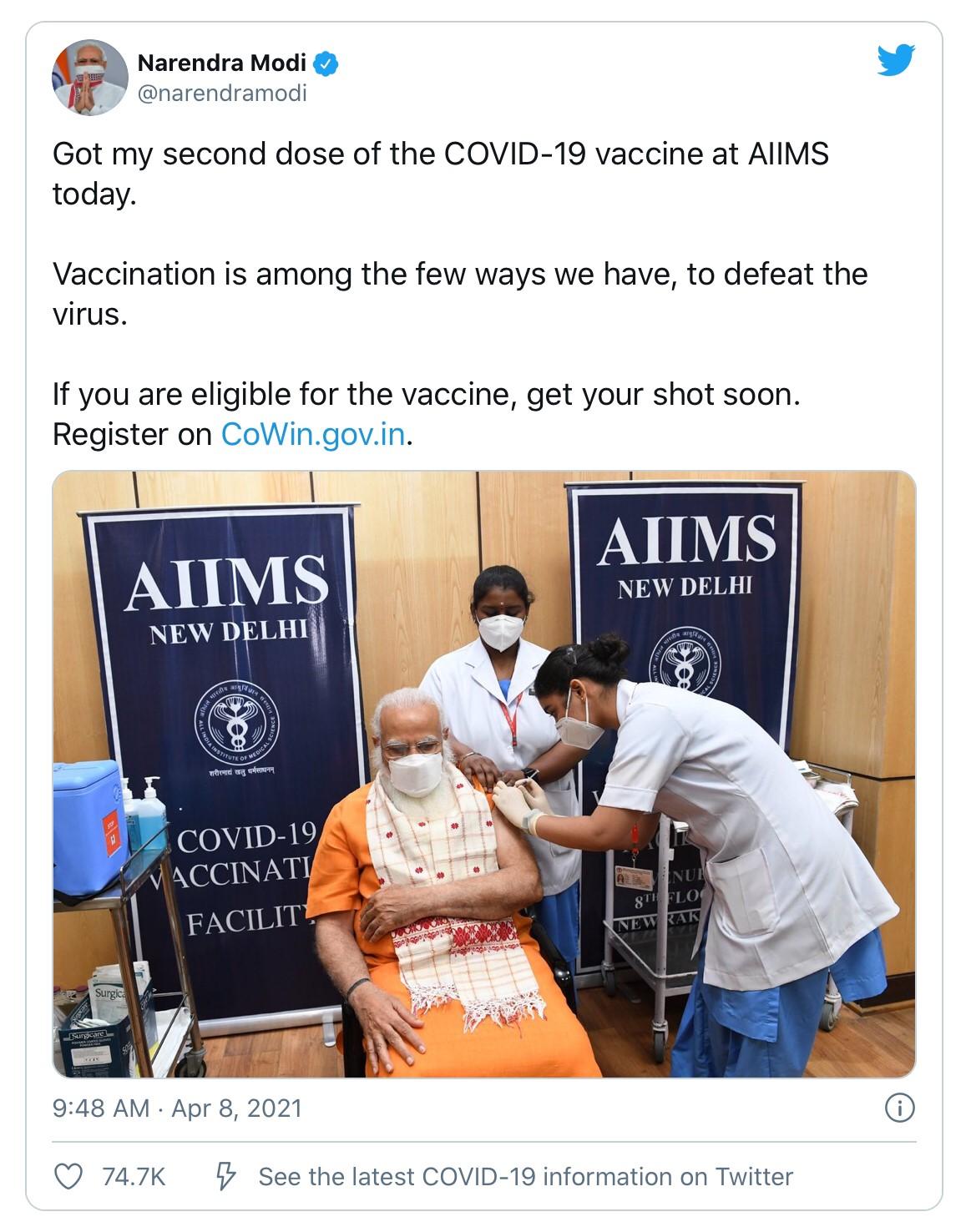莫迪在推特上发布自己接种疫苗的照片,并呼吁民众尽快接种。