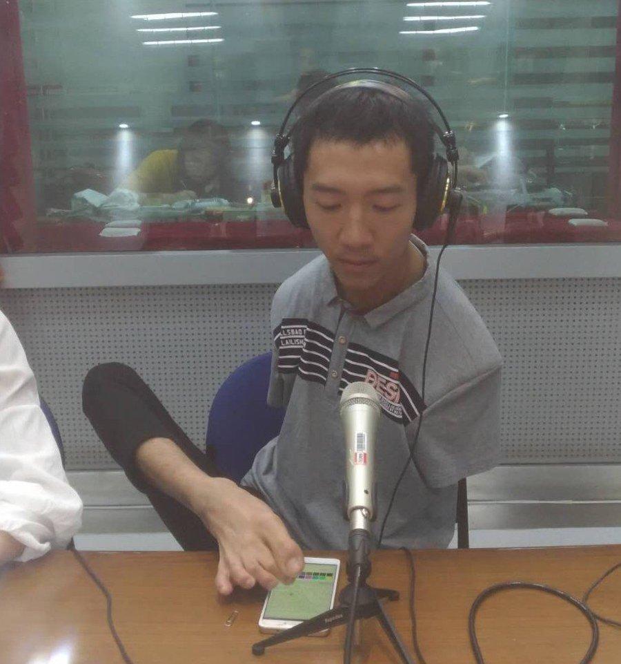 彭超参加电台活动 微博@无臂考生_彭超图