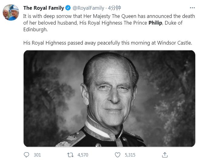 英国王室4月9日在推特上发布菲利普去世的消息。