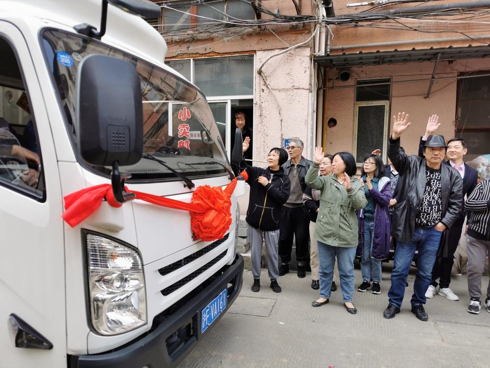 按照计划,至今年4月底前,居民将全部搬离。