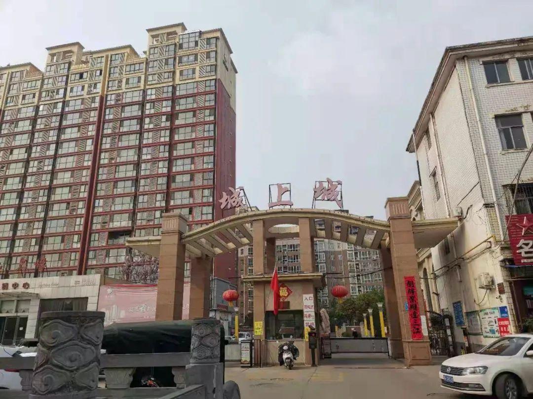禹州城上城小区。