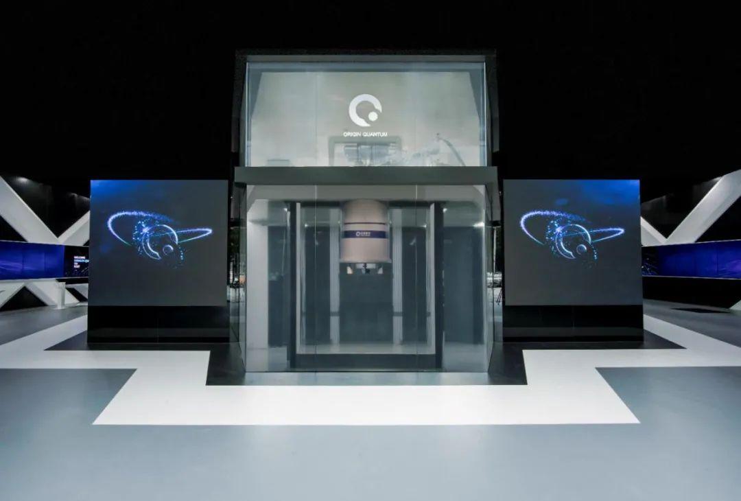 本源量子计算机