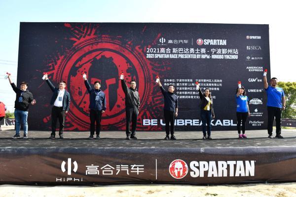 斯巴达勇士赛在宁波上演。