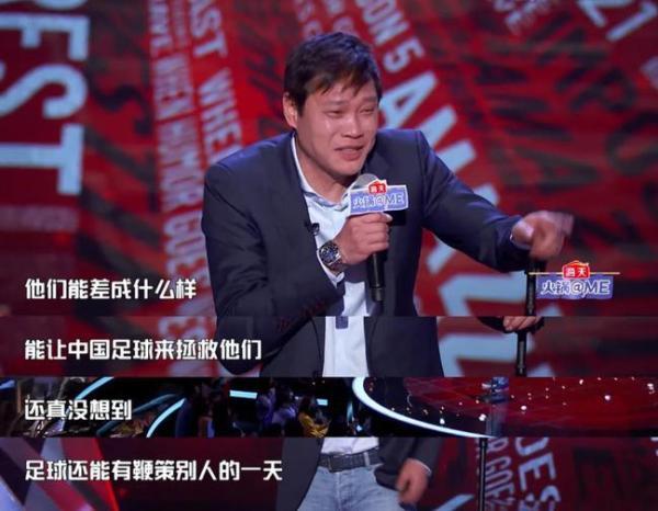 星启娱乐新闻:体坛联播|范志毅后悔吐槽中国男篮:没想到引发这么大争议