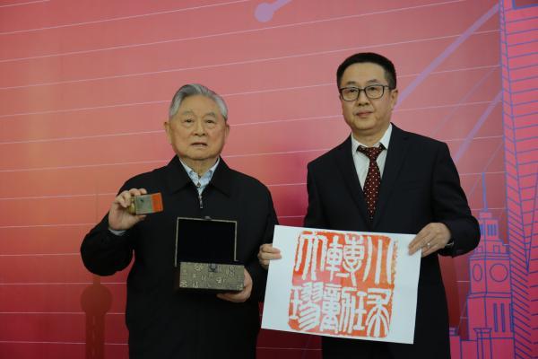 中国乒乓外交50周年纪念印章捐赠活动在上海举行。