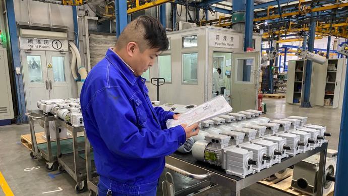 貨殖列傳|扎根上海臨港:小組長程尚尚的11年奮斗史