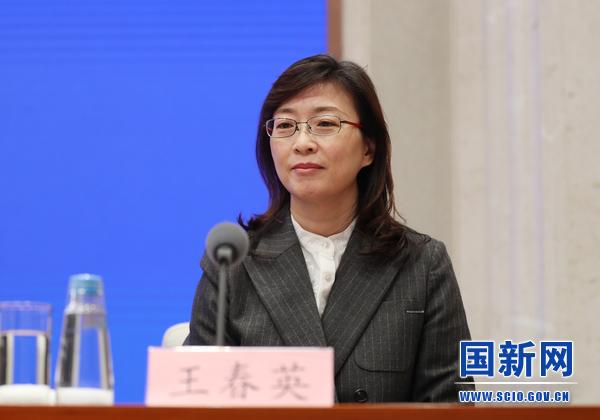 国家外汇管理局副局长王春英。 国新网 图