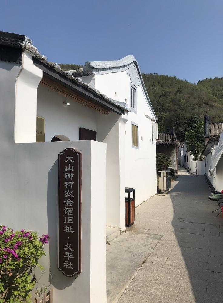 """新山村红色文化底蕴深厚,1922年秋,新山农会在村内的""""义平社""""成立,全村900余人有500多人加入农会。"""