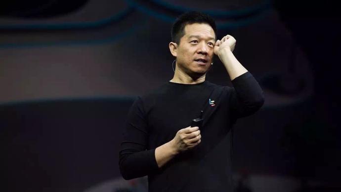 乐视网连续十年财务造假被罚2.4亿,贾跃亭被罚2.4亿元