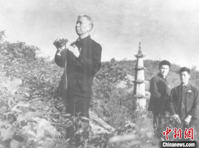 刘少奇湖南农村调查资料图。 刘少奇天华调查纪念馆 供图