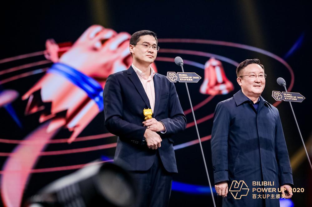 """""""罗翔说刑法""""获B站2020年度最高人气奖。中国刑法学研究会副会长刘宪权(右),为罗翔(左)颁发""""2020年度最高人气""""奖。"""