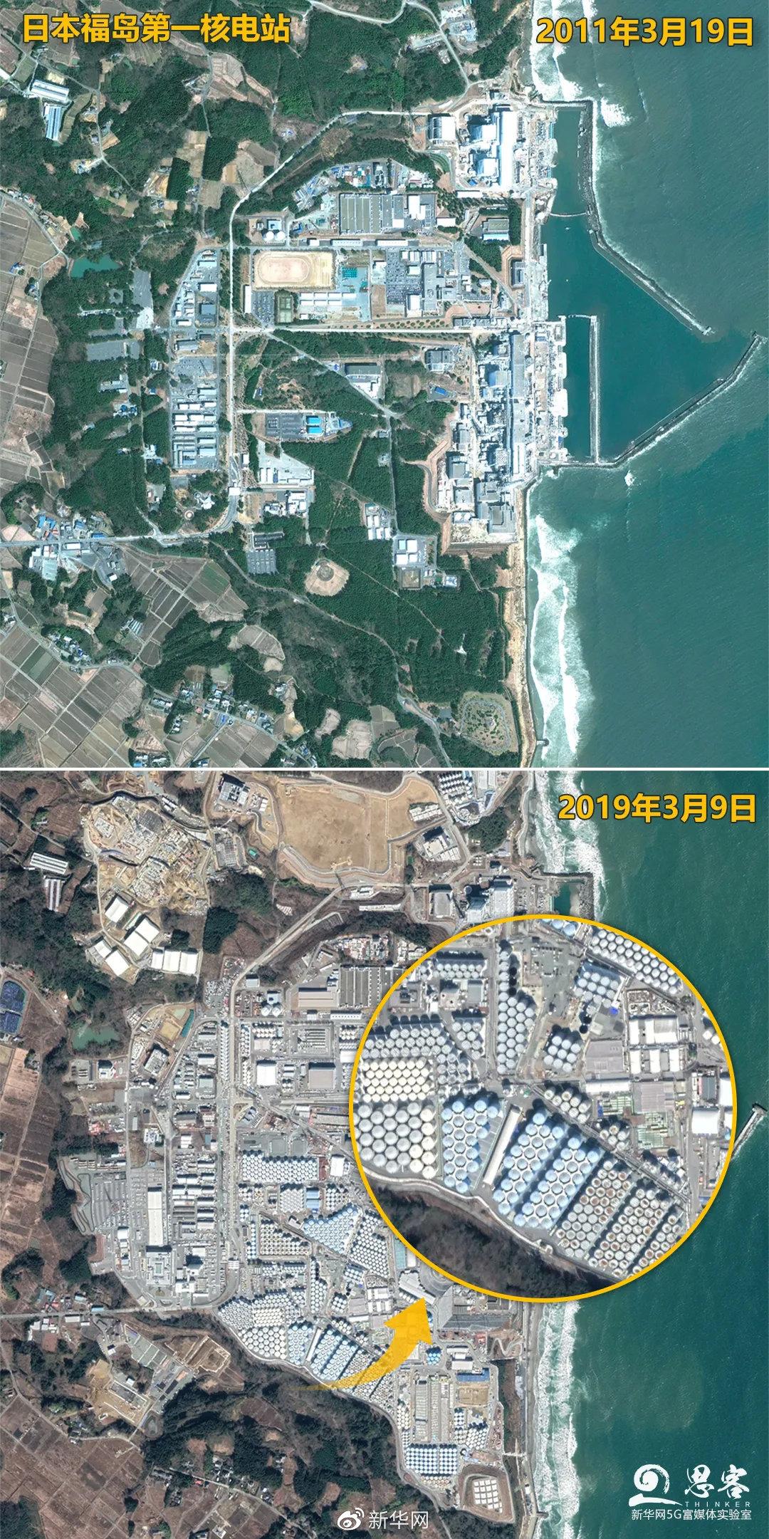 2011年3月19日和2019年3月9日拍摄的日本福岛第一核电站卫星照片,对比明显。卫星数据来源:MAXAR