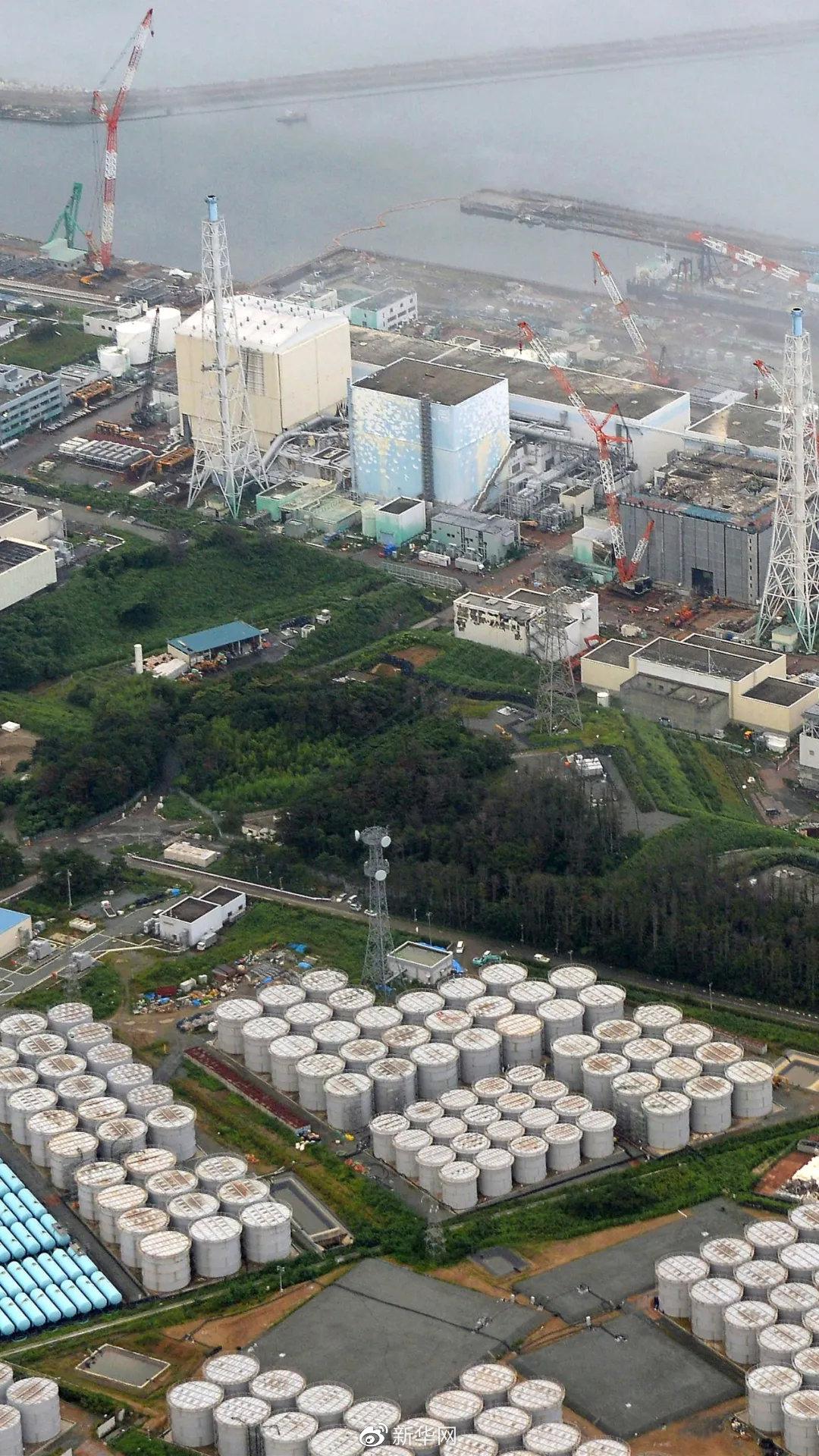 2013年8月20日航拍的日本福岛第一核电站。新华社 资料图