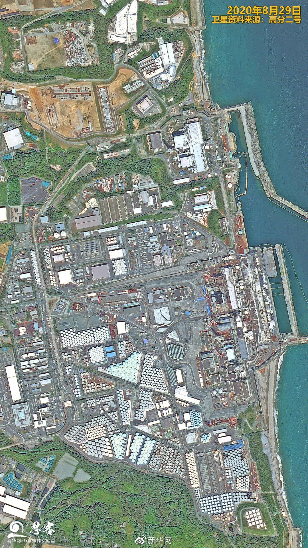 2020年8月29日高分二号拍摄的福岛核电站及周围。卫星影像中可见,周围仍有大片空地可用,污水罐也有些生锈。卫星资料来源:高分二号