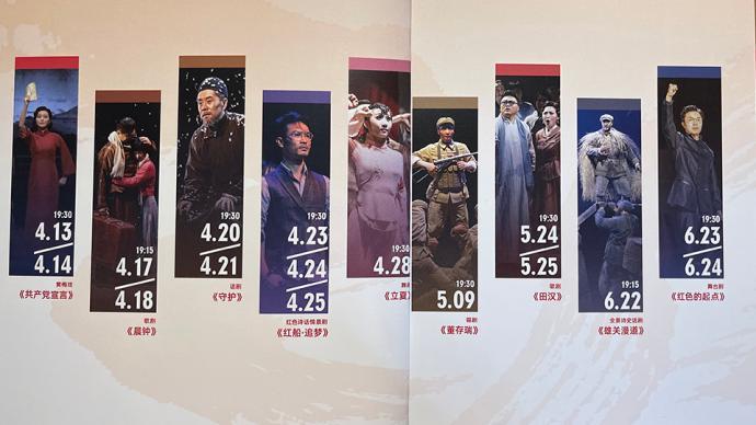 首届长三角城市戏剧节启幕,开幕大戏是黄梅戏《共产党宣言》