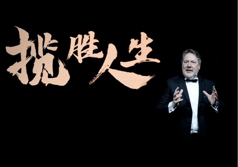 捷豹路虎中国与奇瑞捷豹路虎联合市场销售与服务机构总裁李大龙