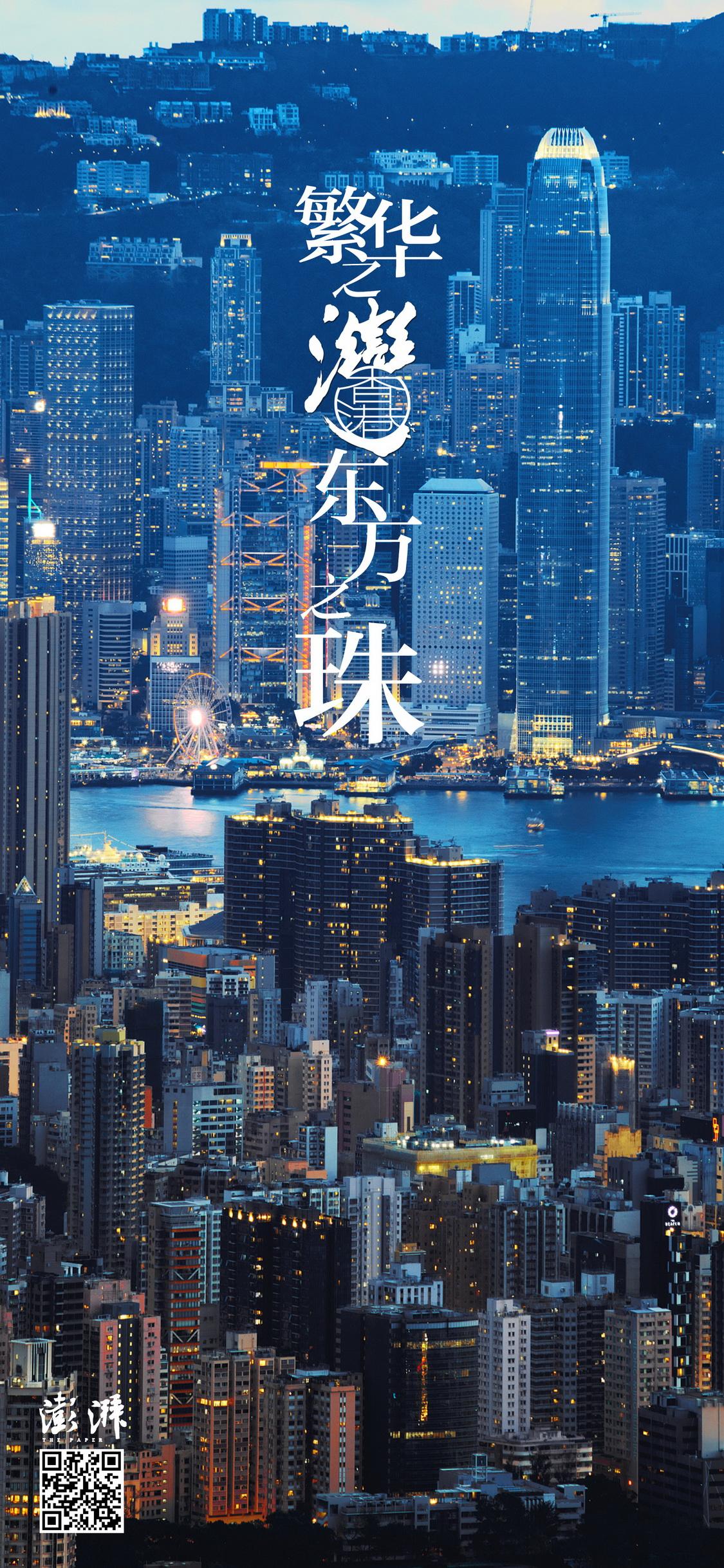 香港:繁华之湾,东方之珠