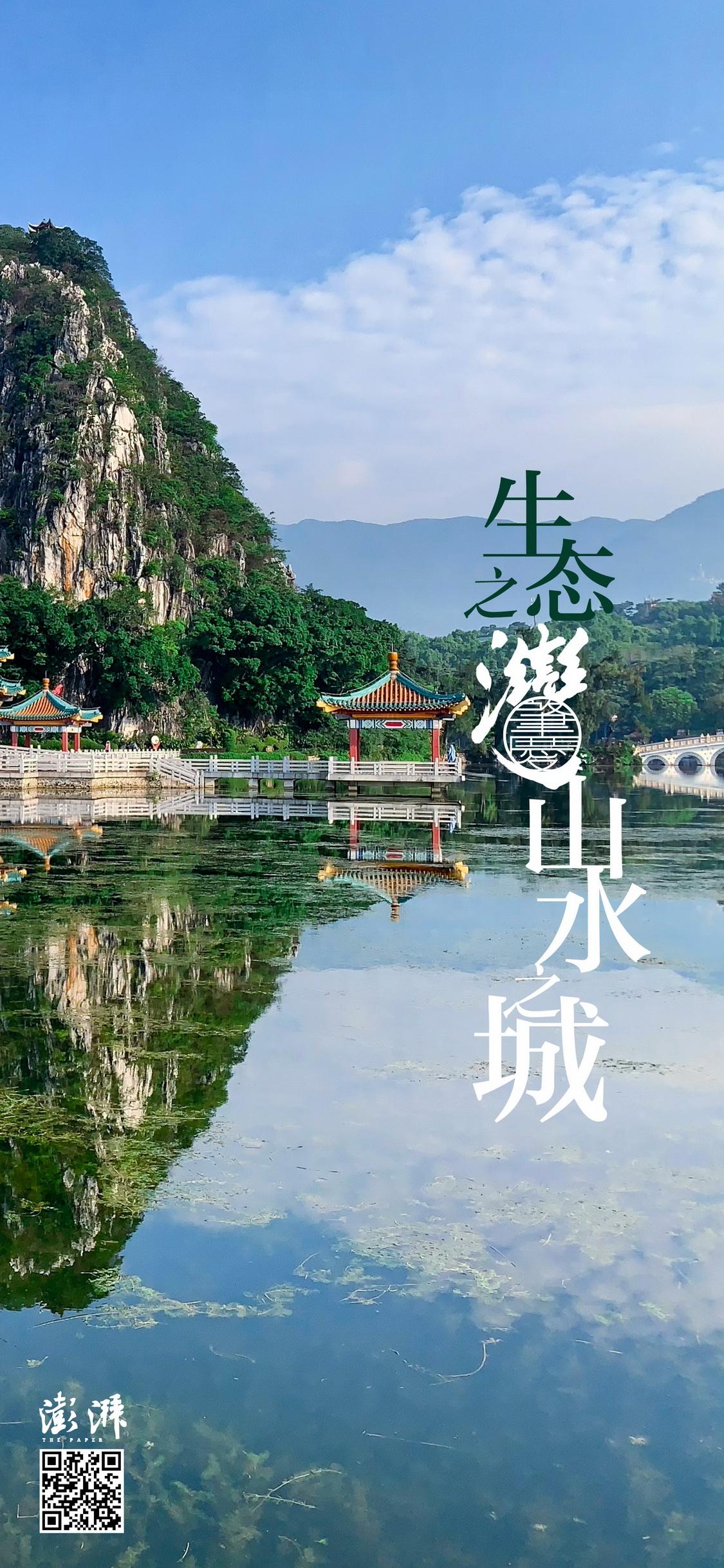 肇庆:生态之湾,山水之城