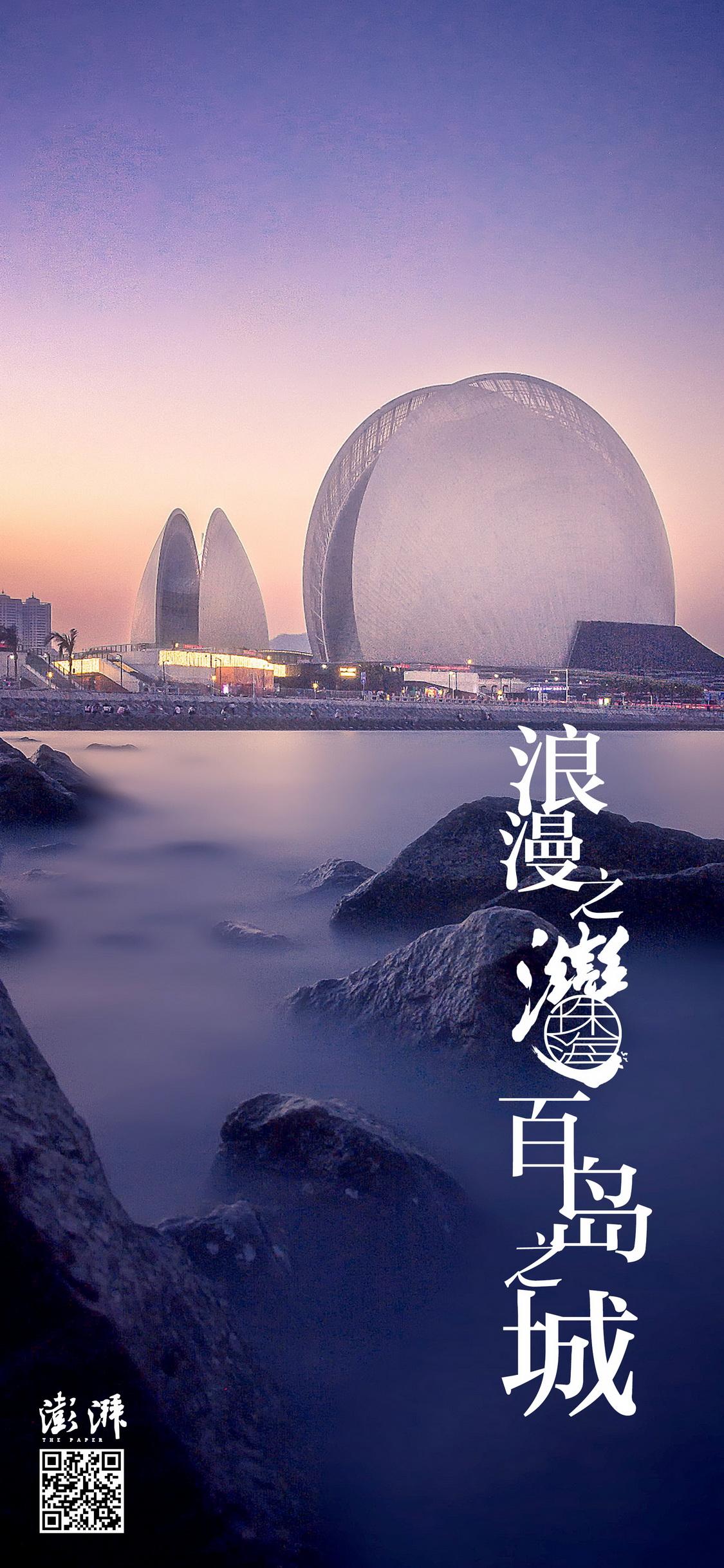 珠海:浪漫之湾,百岛之城