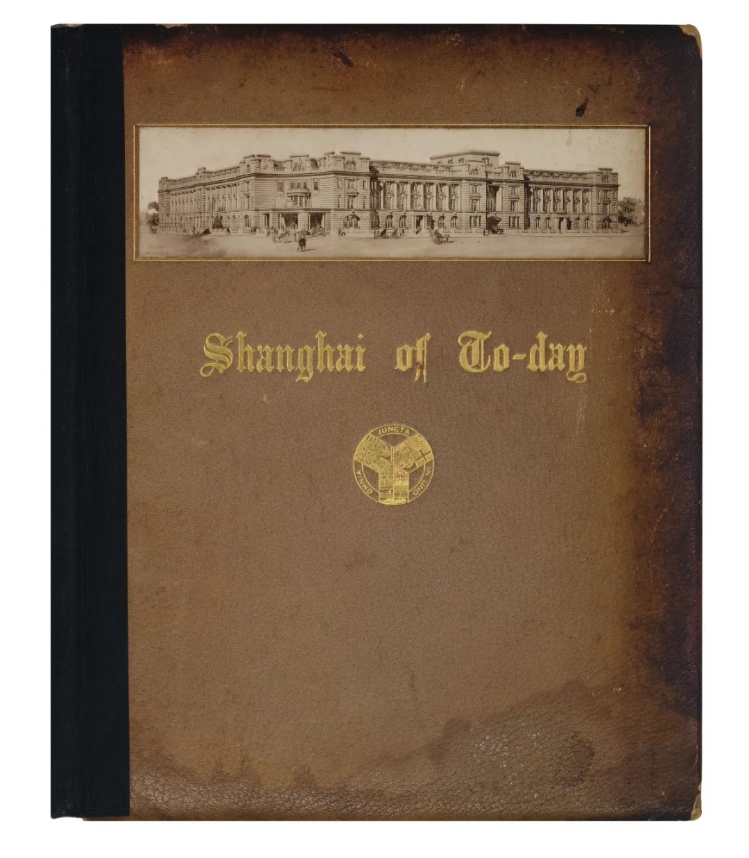 《Shanghai of To-day》(《今日之沪江 》)O. M. Green,1930