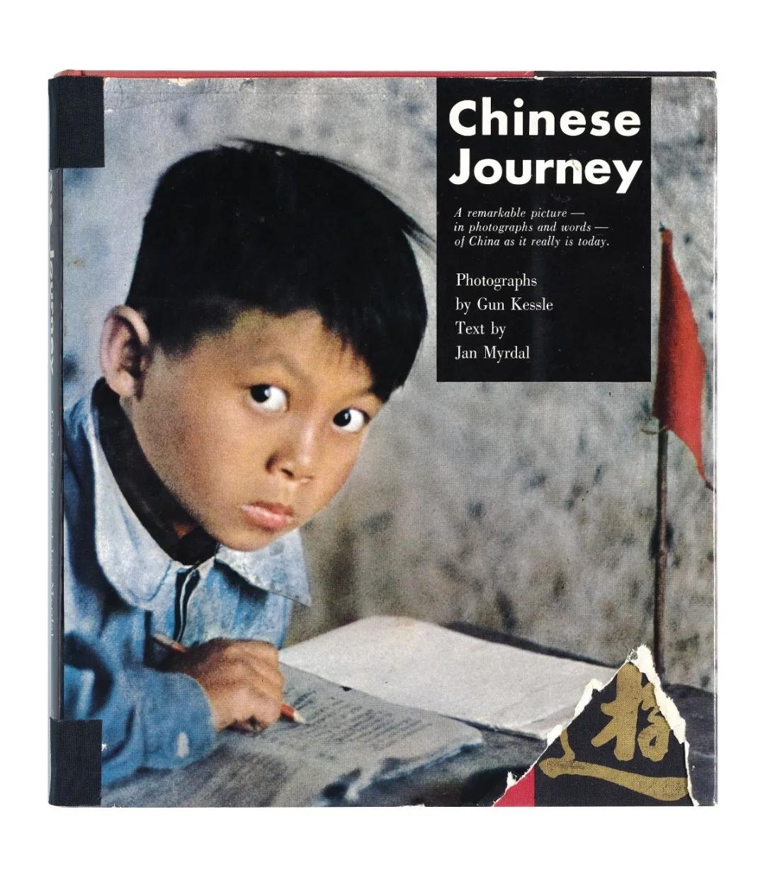 《Chinese Journey》(《华夏之游》)GunKessle,1965