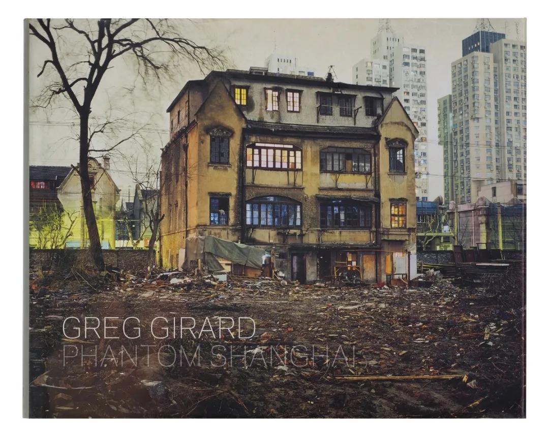 《Phantom Shanghai》Greg Girard,2007