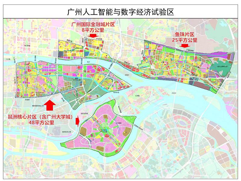广州人工智能与数字经济试验区示意图。广东发改委图。