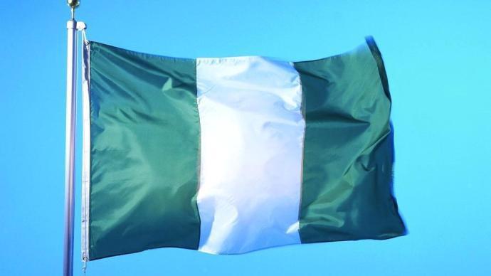 尼日利亚接连发生多起涉中国公民刑案,外交部领事司发布提醒