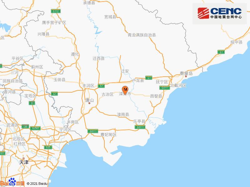 微博@中国地震台网速报 图