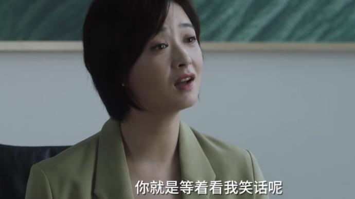 """从樊胜美到田雨岚,所有的锅都该""""原生家庭""""来背吗"""