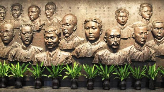 """中共党史研究︱""""时局""""历史中的中共早期政治主张"""