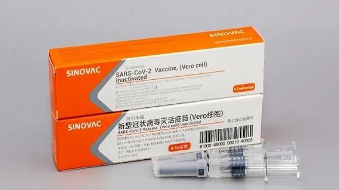 智利政府公布研究结果:真实世界中科兴疫苗有效率为67%