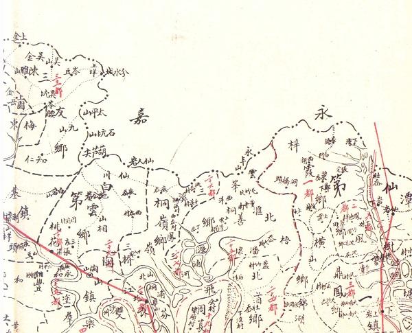 民国二十五年瑞安县地图,福全山仙人岩、葫芦尖位于永嘉、瑞安两县交界处