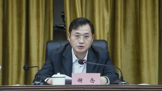 贵州省委宣传部副部长谢念已任省文旅厅党组书记