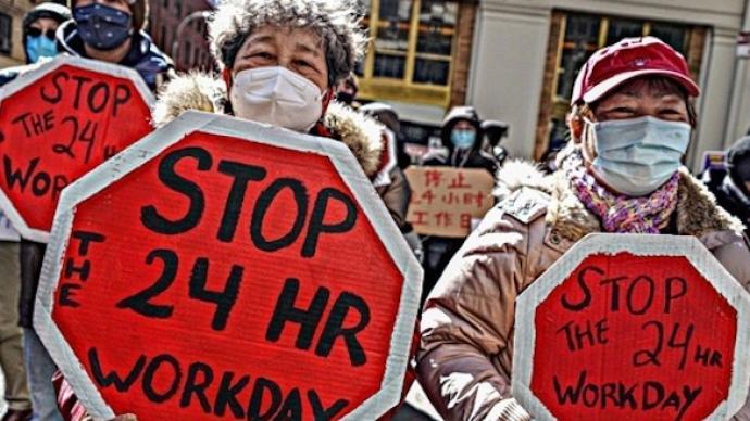 访谈|纽约亚裔劳工在当下的困境与斗争