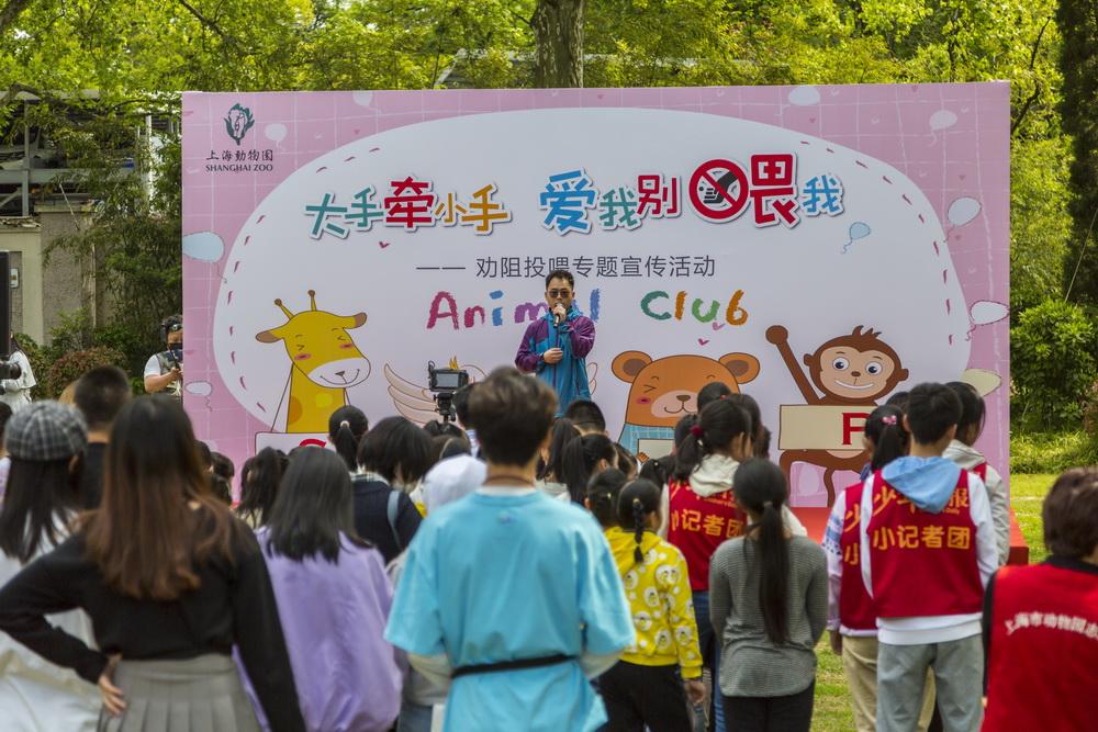 星耀平台登录:长颈鹿猝死、马来熊喝冰红茶呕吐,上海动物园呼吁不要乱投喂