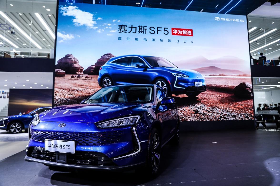 华为宣布与汽车品牌赛力斯推出华为智选生态新品类产品——赛力斯华为智选SF5。
