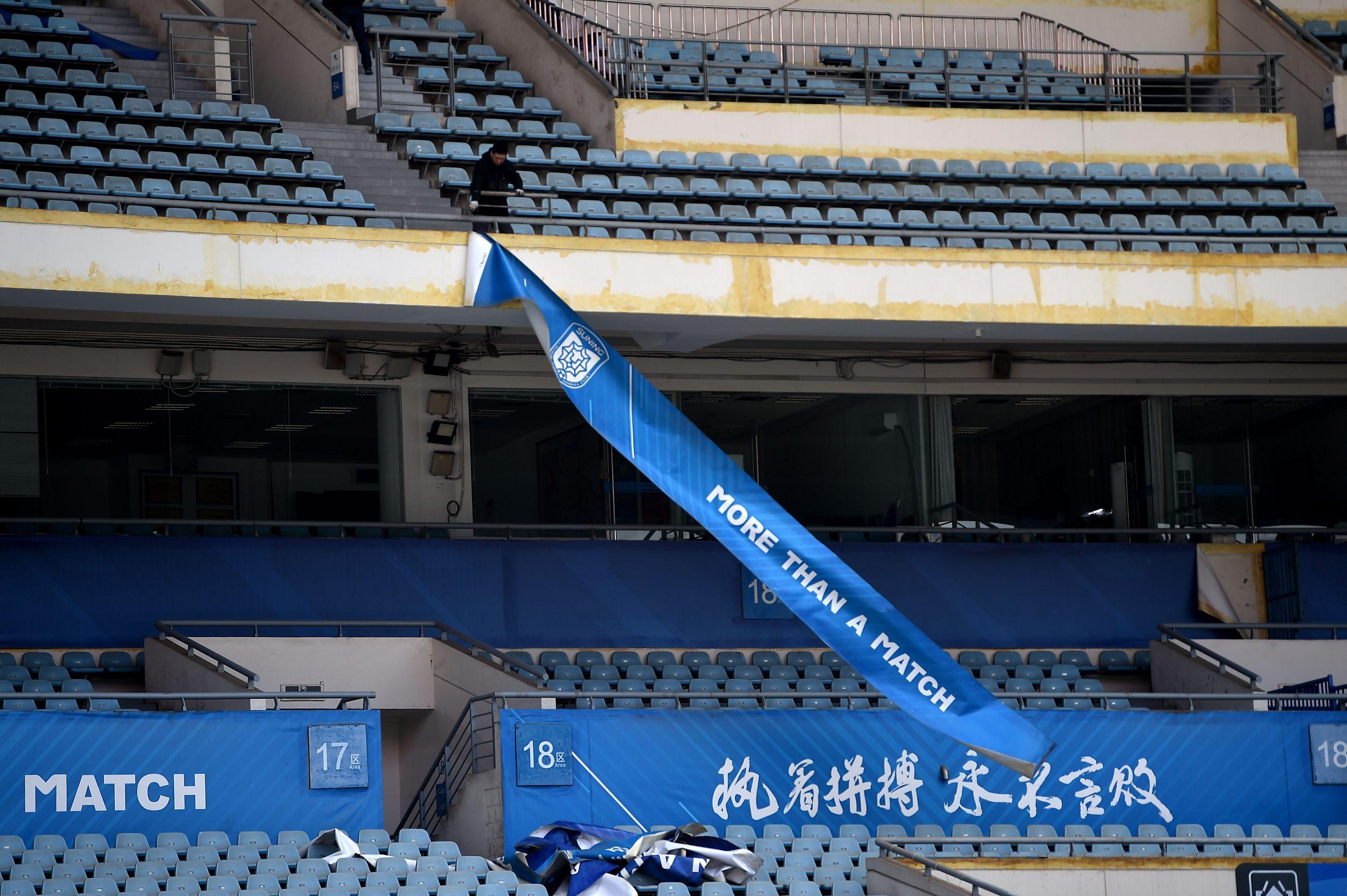 南京奥体中心正在撕去苏宁的印记。
