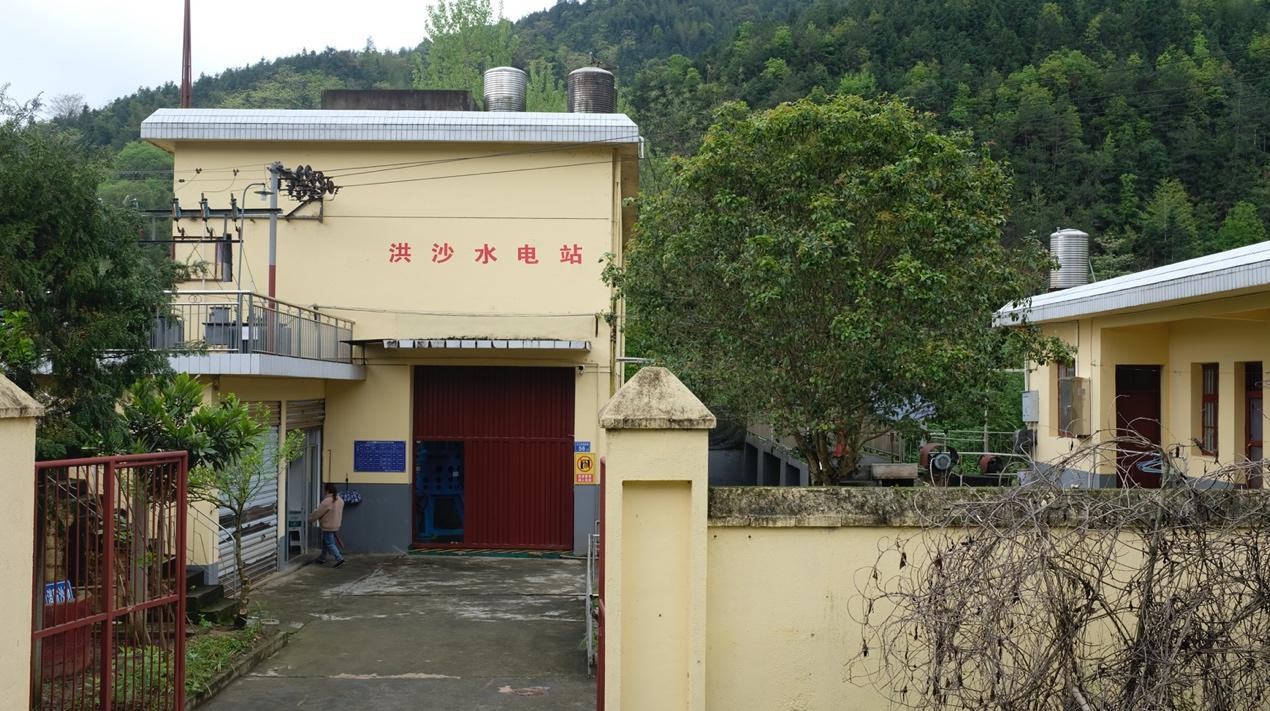湖南省浏阳市张坊镇洪沙村洪沙水电站,该电站位于浏阳河(长江的二级支流)南源小溪河上,于2006年6月建成投产,2020年7月完成整改验收。