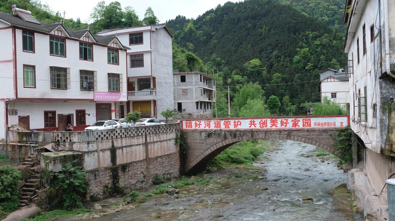 4月15日,云南省昭通市威信县赤水河流域的河道面貌。
