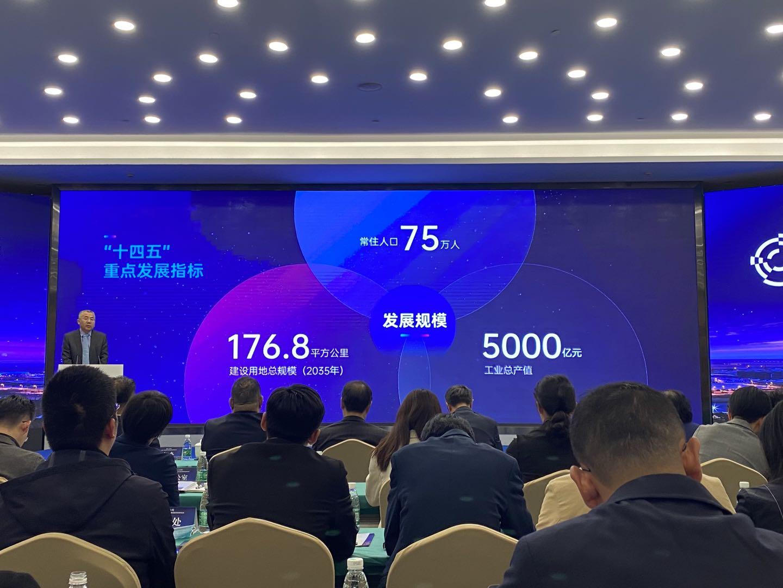"""星耀娱乐:临港新片区主城区南汇新城 """"十四五""""预期常住人口75万人"""