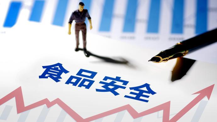 火锅店用回收油、直播卖有毒食品,官方发布食品安全违法案例