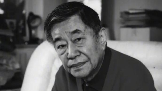 老舍之子舒乙因病去世,享年86岁