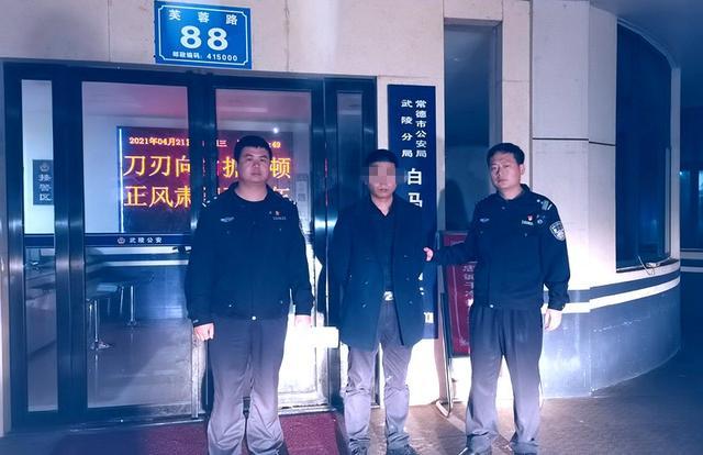 犯罪嫌疑人梁某达被抓捕归案。潇湘晨报 图