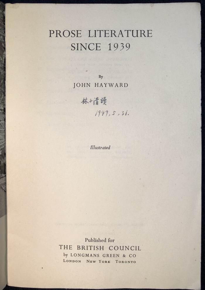 Prose Literature Since 1939原版上的林子清签名