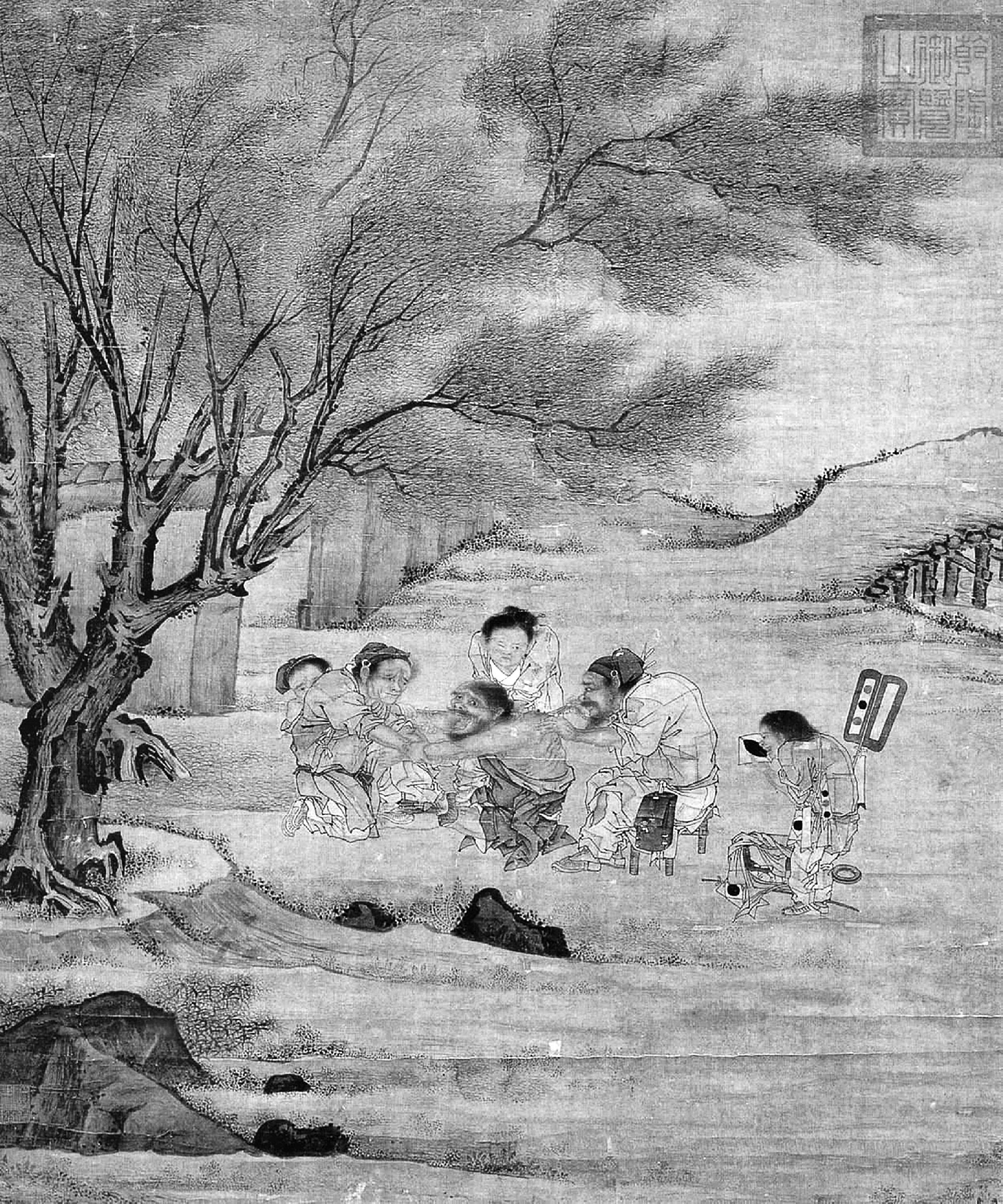 宋李唐绘《村医图》
