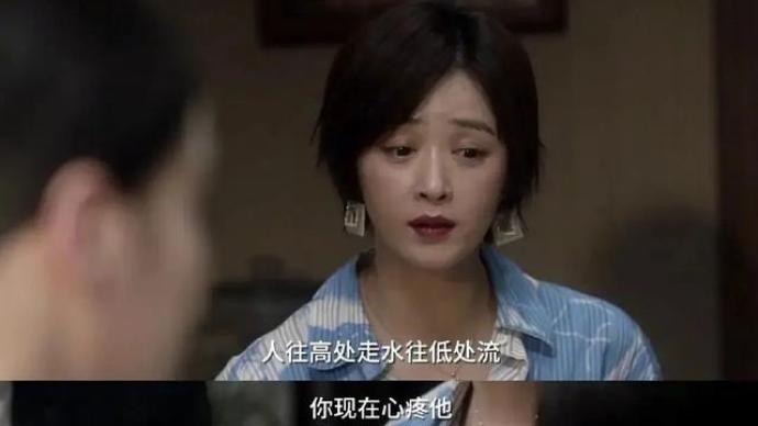 《小舍得》中蒋欣演的是什么样的妈妈