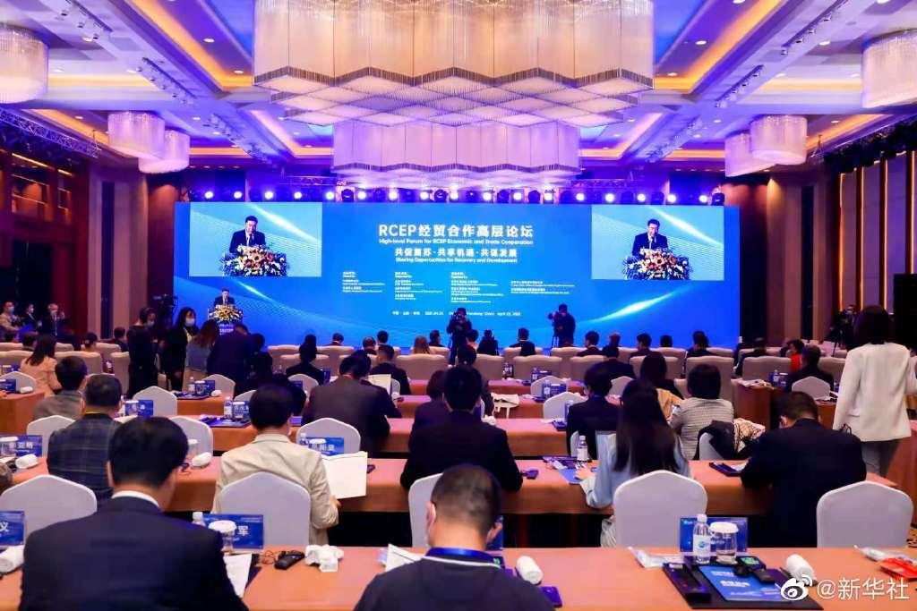 必晟娱乐新闻:支持RCEP各成员国过渡性条款先行先试