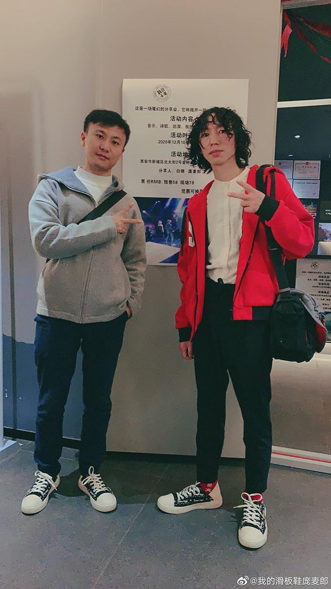 2020年12月,白晓与庞麦郎参加一了场图书分享会 图源来自微博